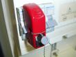 3: S2394 - Sperreinrichtung für Kippsicherungsautomaten gesichert mit Plombendraht