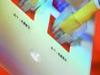 1: B-712 - Transparente Polyester-Etiketten für rauhe Oberflächen