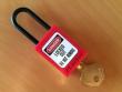 1: S32RED Sicherheitsschloss-Serie